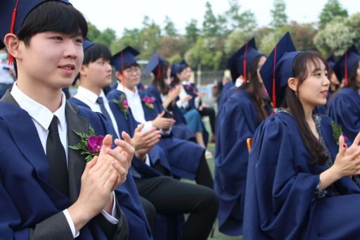 Class of 2020 Korean University Acceptance Results